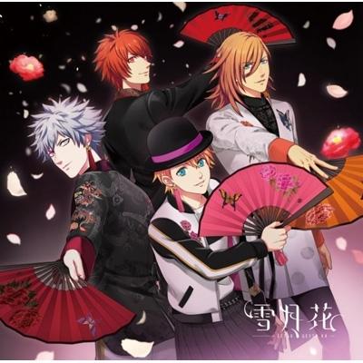 うたの☆プリンスさまっ♪ Eternal Song CD 「雪月花」 Ver.FLOWER
