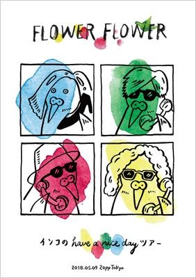 インコの have a nice day ツアー 2018.05.09 Zepp Tokyo 【初回生産限定盤】 (DVD+CD)