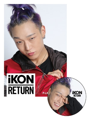 RETURN <PLAYBUTTON> (BOBBY Ver.)