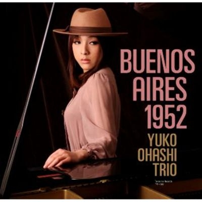 Buenos Aires 1952 (2CD)