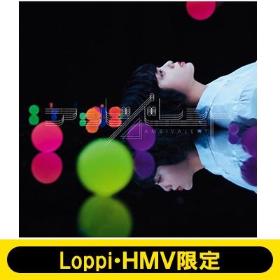 【オタ必見】欅坂46×ローソン 限定特典CDがヤバイ…!(HMV & BOOKS online)