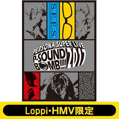 《Loppi・HMV限定 Tシャツ(サイズXL)付きセット》 PERSONA SUPER LIVE P-SOUND BOMB !!!! 2017 〜港の犯行を目撃せよ!〜【完全生産限定BOXセット】(2BD+2CD)
