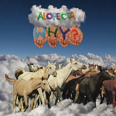 Alopecia (10 Year Anniversary Edition)(+7インチアナログレコード)