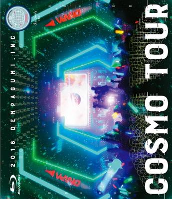 COSMO TOUR2018 (Blu-ray)