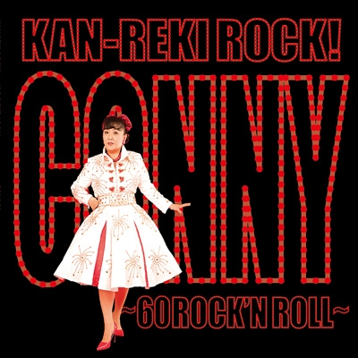 KAN-REKI ROCK