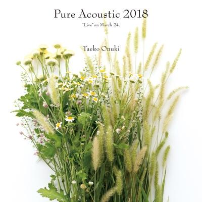 Taeko Onuki's NEW ALBUM 2018