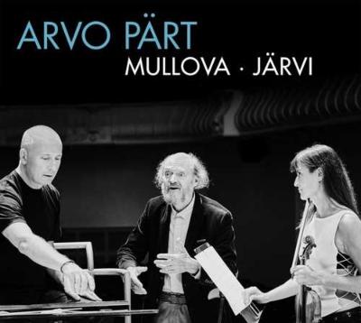 フラトレス、タブラ・ラサ、鏡の中の鏡、他 ヴィクトリア・ムローヴァ、パーヴォ・ヤルヴィ&エストニア国立交響楽団、リーアム・ダナキー(日本語解説付)