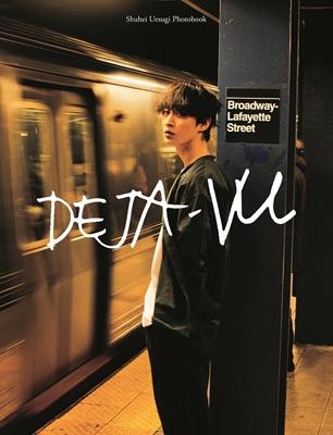 上杉柊平写真集 「Deja-Vu」 (東京ニュースMOOK)