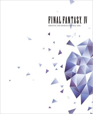 FINAL FANTASY IV Original Soundtrack Revival Disc