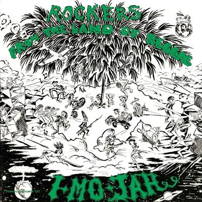 Rockers From The Land Of Reggae (アナログレコード)