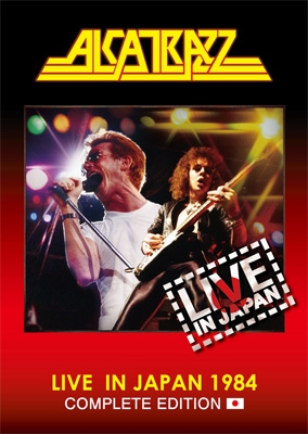 Live In Japan 1984 Complete Edition 【初回限定盤】 (DVD+2CD)