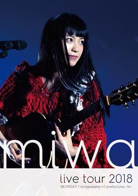 miwa live tour 2018 38/39DAY / acoguissimo 47都道府県〜完〜(2DVD+CD)