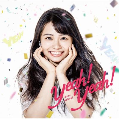 Yeah!Yeah! 【初回生産限定盤】(CD+Blu,ray