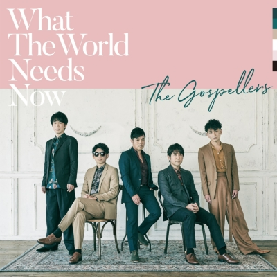 What The World Needs Now 【完全生産限定盤】(アナログレコード)