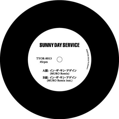イン・ザ・サン・アゲイン(MURO Remix)(7インチシングルレコード)