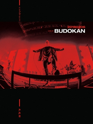 20180206 LIVE AT BUDOKAN (Blu-ray)