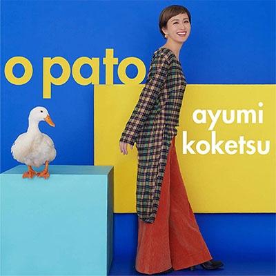 O Pato