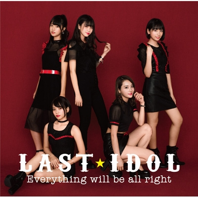 Everything will be all right 【初回限定盤 Type A】(+DVD)