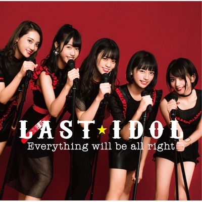 Everything will be all right 【初回限定盤 Type B】(+DVD)
