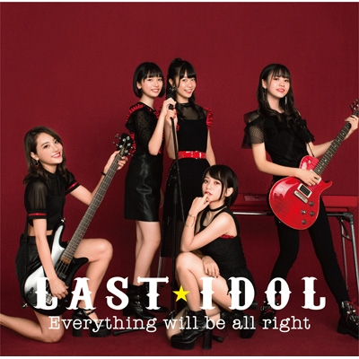 Everything will be all right 【初回限定盤 Type C】(+DVD)