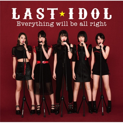 Everything will be all right 【初回限定盤 Type D】(+DVD)
