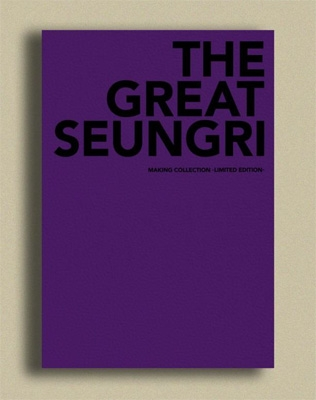 SEUNGRI FIRST SOLO ALBUM THE GREAT SEUNGRI MAKING COLLECTION : -LIMITED EDITION-