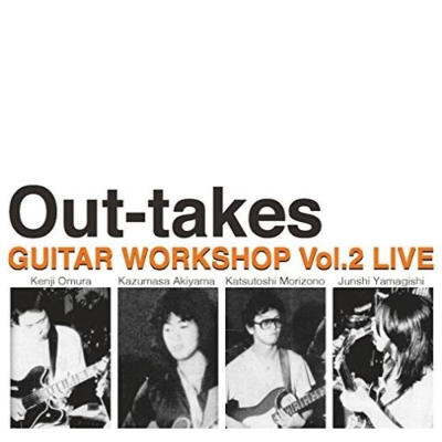 Out-takes〜Guitar Workshop Vol.2 LIVE