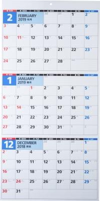E5 エコカレンダーA2変型 2019年1月始まり 2019年 壁掛