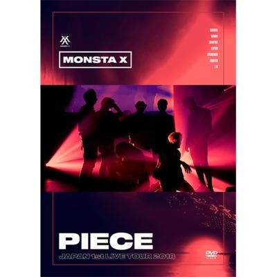 MONSTA X, JAPAN 1ST LIVE TOUR 2018 'PIECE' (2DVD)