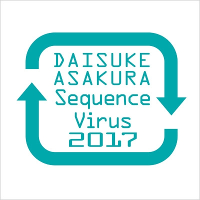 Sequence Virus 2017