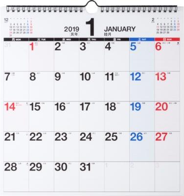 E17 エコカレンダーA3変型 2019年1月始まり 2019 2019年 壁掛