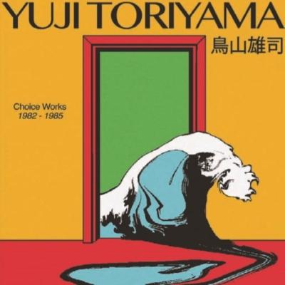 チョイス ワークス1982-1985 (アナログレコード)