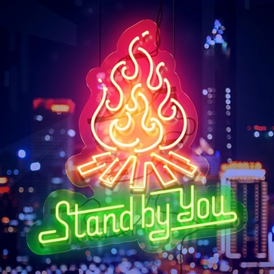 Stand By You EP【初回限定盤】(+DVD)