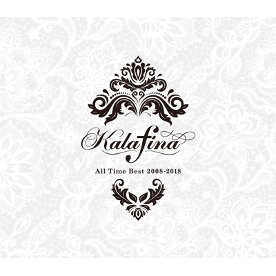 Kalafina All Time Best 2008-2018 【完全生産限定盤】