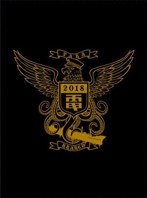 クラーケン鷹 (DVD+2CD)
