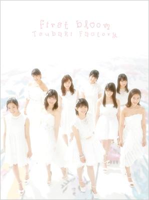 first bloom 【初回生産限定盤A】(+Blu-ray)