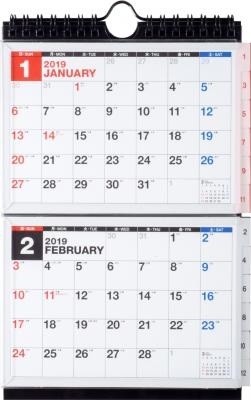 E131 エコカレンダーA6×2面 2019年1月始まり 2019 壁掛・卓上兼用