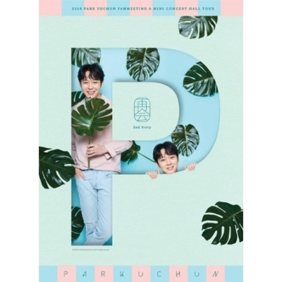 2018 PARK YU CHUN FANMEETING & MINI CONCERT HALL TOUR LIVE DVD