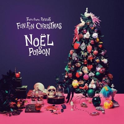 francfranc presents fun fun christmas noel poison hmv books