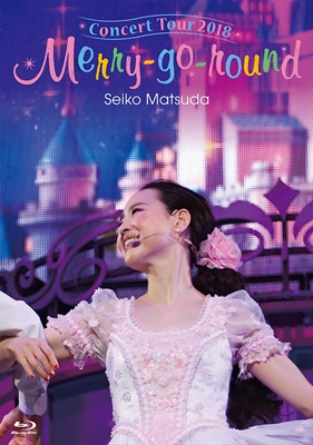 Seiko Matsuda Concert Tour 2018 Merry-go-round 【初回限定盤】(Blu-ray)