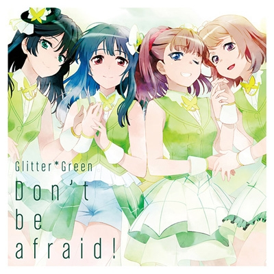 Don't be afraid! 【Blu-ray付生産限定盤】