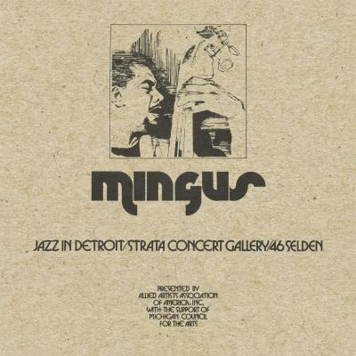 Jazz In Detroit / Strata Concert Gallery / 46 (5CD)