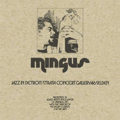 Jazz In Detroit / Strata Concert Gallery / 46 (BOX仕様/5枚組アナログレコード/BBE)