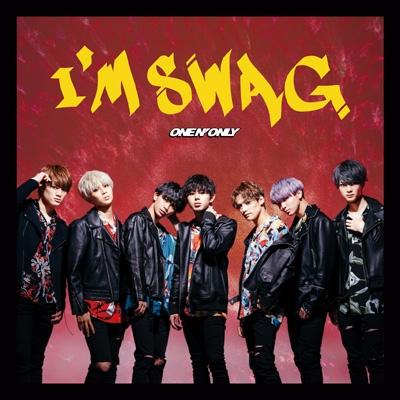 I'M SWAG 【TYPE-B】