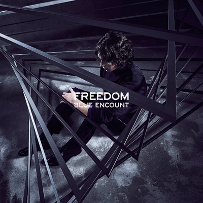 FREEDOM 【初回生産限定盤】(+DVD)
