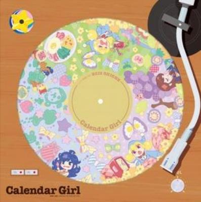 カレンダーガール (ピクチャー仕様/アナログレコード)