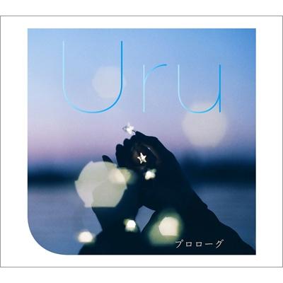 プロローグ 【初回生産限定盤】(+DVD)