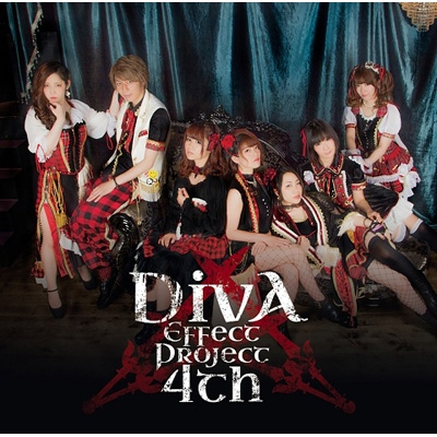 DivAEffectProject 4th 【小牧蒼推しポイント盤】