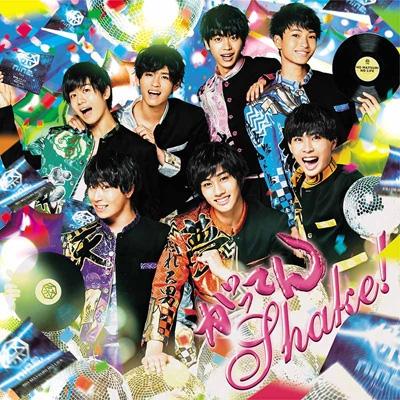 がってんShake! 【パターンA】(+DVD)