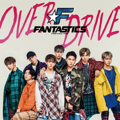 OVER DRIVE (+DVD)